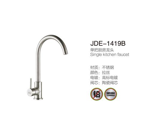 JDE-1419B