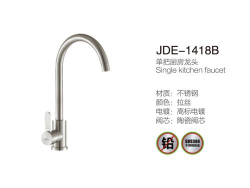 JDE-1418B