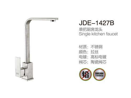 JDE-1427B