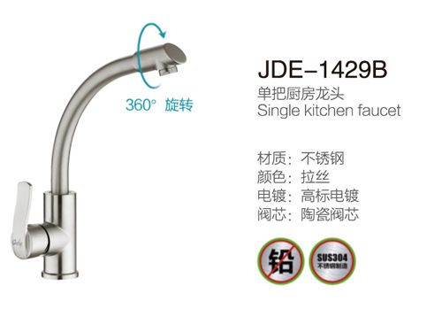 JDE-1429B