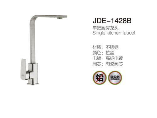 JDE-1428B