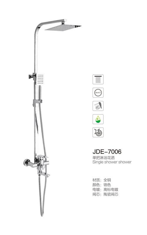 JDE-7006.jpg