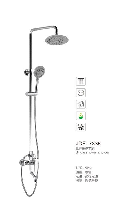 JDE-7338.jpg