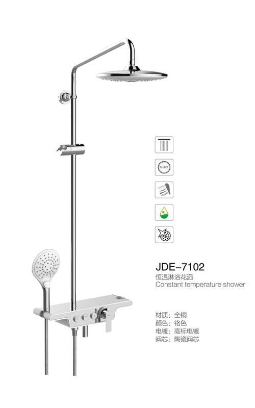 JDE-7102.jpg