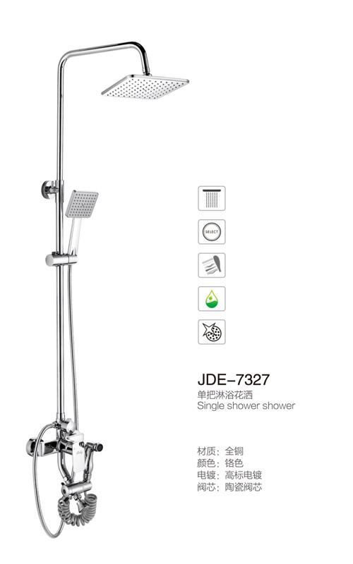 JDE-7327.jpg