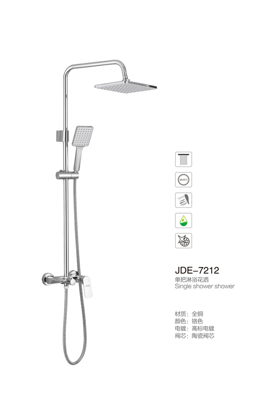 JDE-7212.jpg