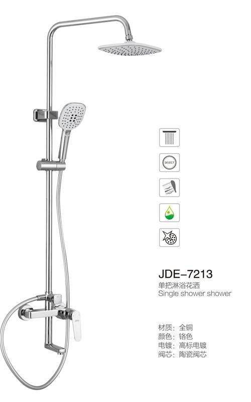 JDE-7231.jpg