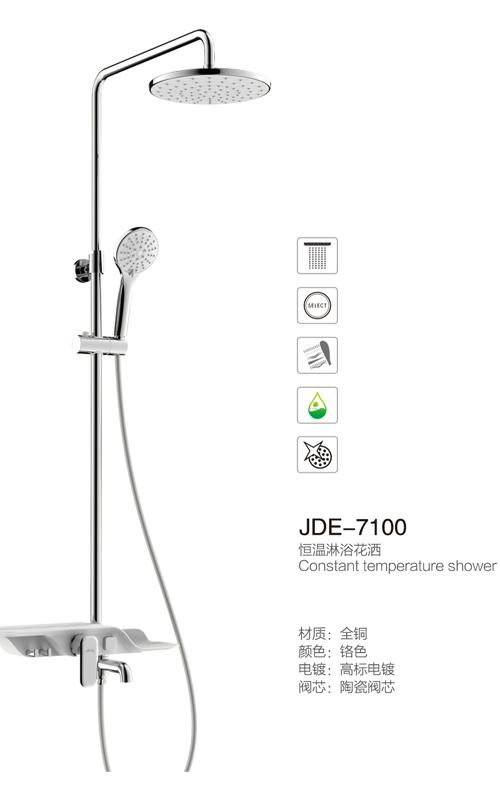 JDE-7100.jpg