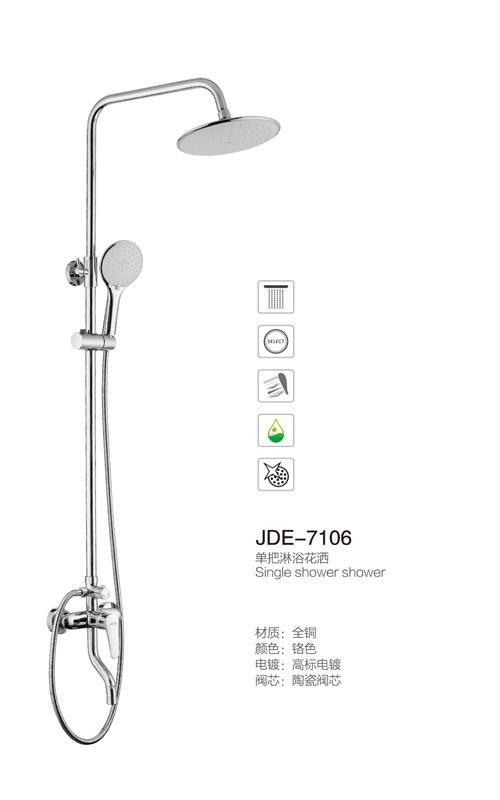 JDE-7106.jpg