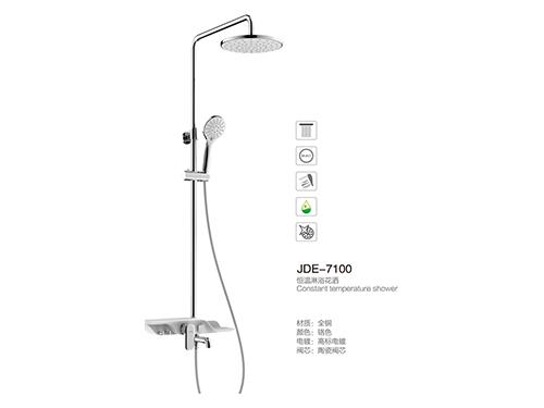 JDE-7100