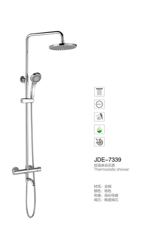 JDE-7339.jpg
