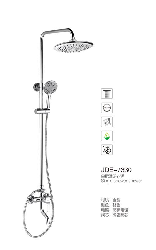 JDE-7330.jpg