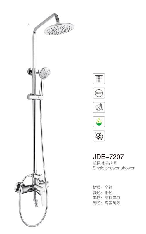 JDE-7207.jpg