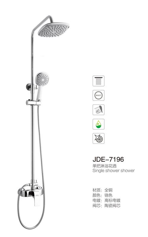 JDE-7196.jpg