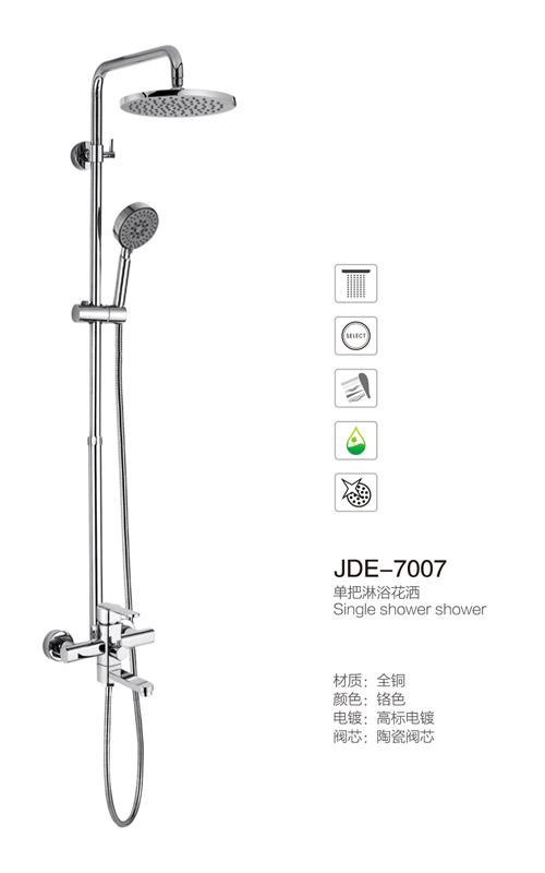JDE-7007.jpg