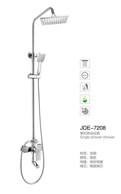 JDE-7208.jpg