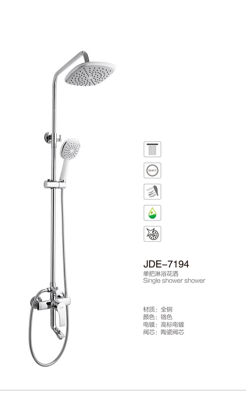 JDE-7194.jpg