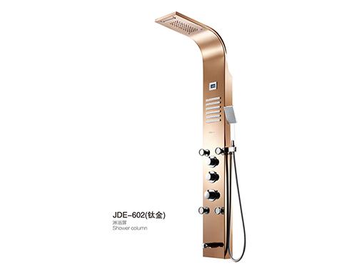 JDE-602(钛金)