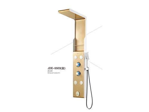 JDE-5503(金)