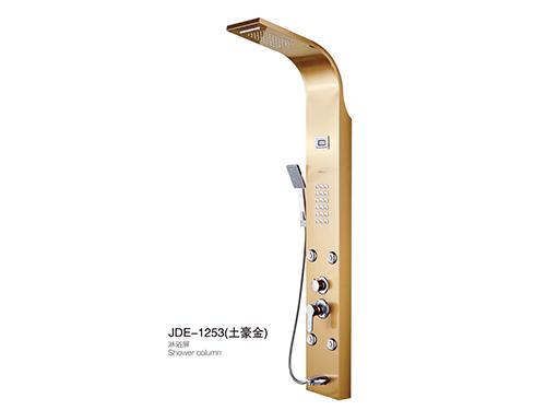 JDE-1253(土豪金)