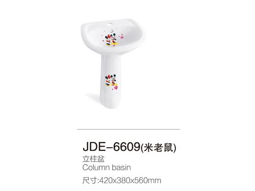 jde-6609(米老鼠)
