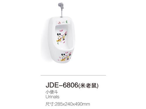 JDE-6806(米老鼠).jpg
