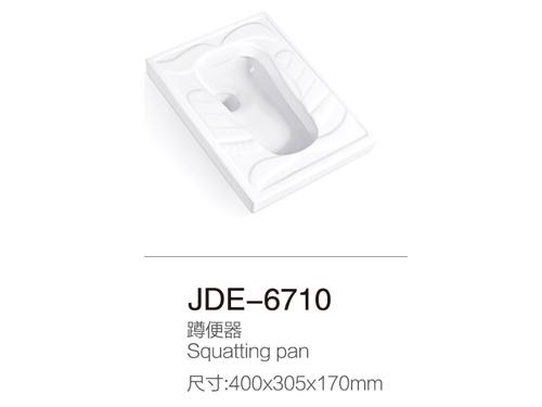 JDE-6710.jpg