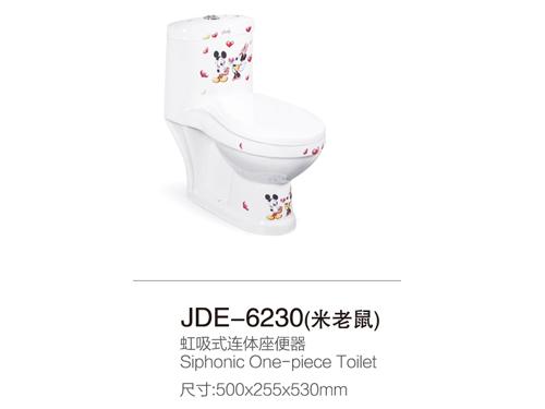 JDE-6230(米老鼠).jpg