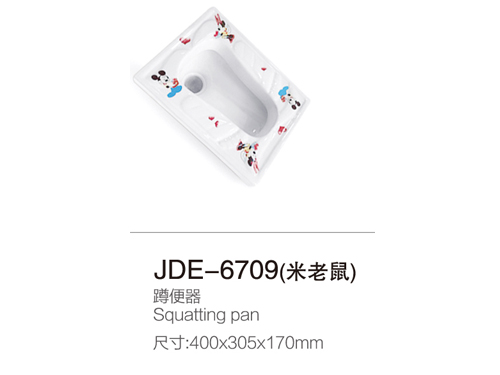 JDE-6709.jpg