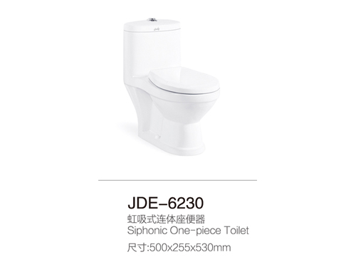 JDE-6230.jpg