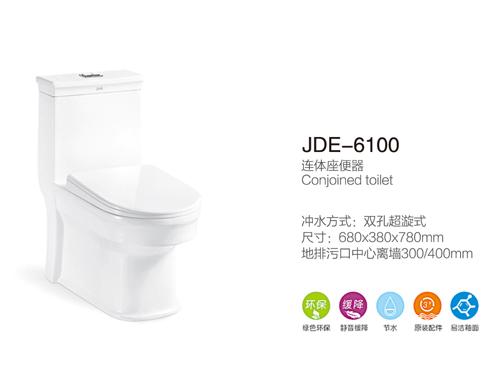 JDE-6100