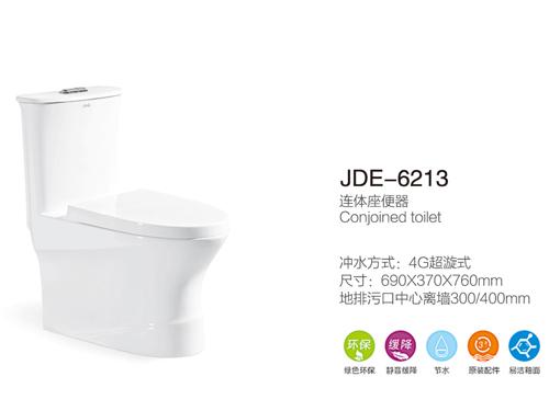 JDE-6231