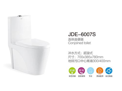 JDE-6007S