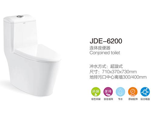 JDE-6200