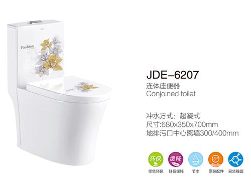 JDE-6207连体座便器