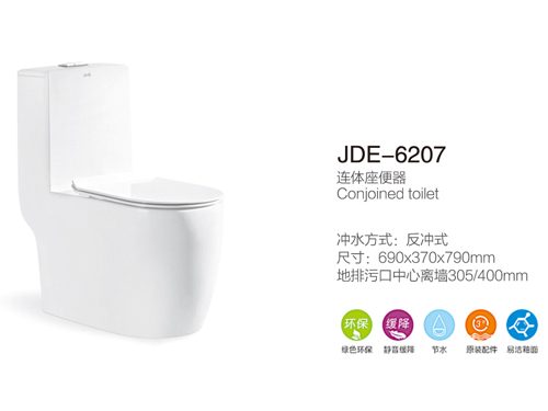 JDE-6207