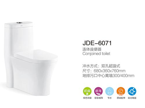 JDE-6071