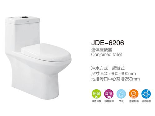 JDE-6206