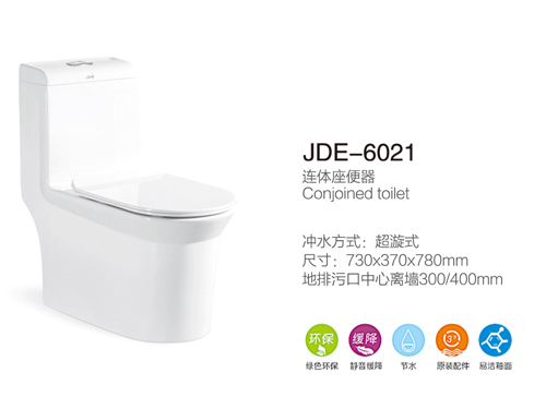 JDE-6021
