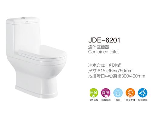 JDE-6201