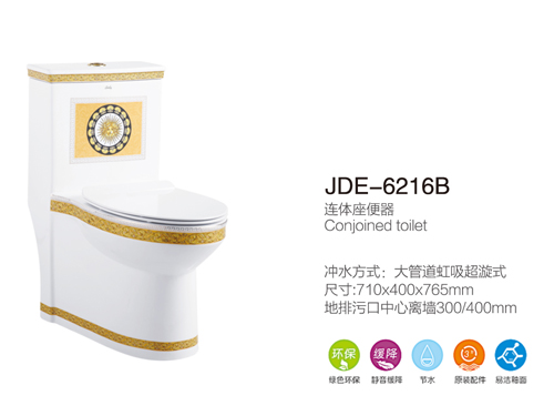 JDE-6216B