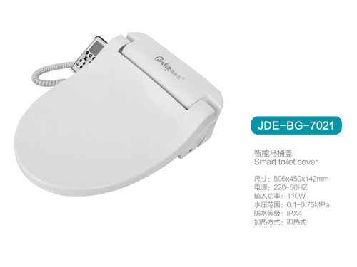 JDE-BG-7021