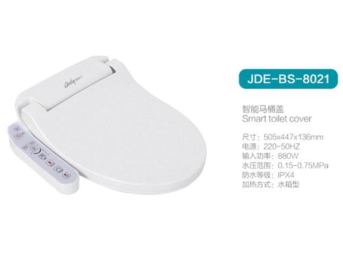JDE-BS-8021