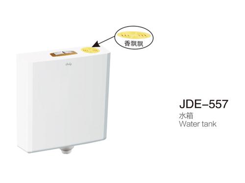 JDE-557