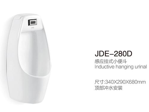 JDE-280D