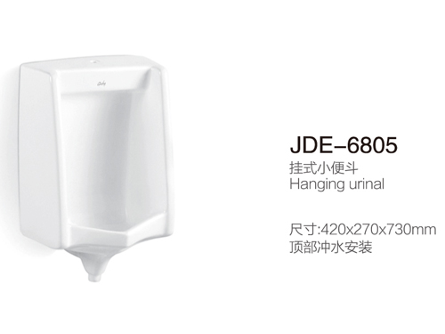JDE-6805