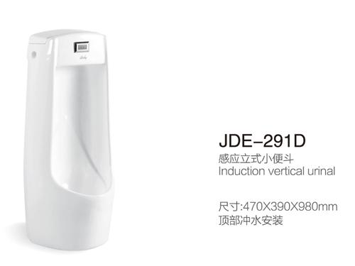JDE-291D