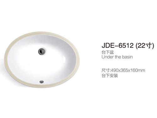 JDE-6512(22寸)