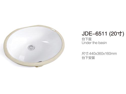 JDE-6511(20寸)