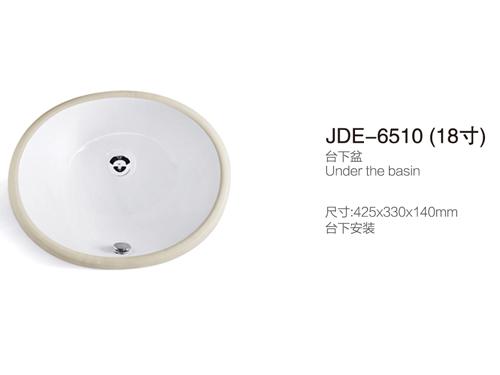 JDE-6510(18寸)